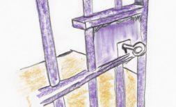 Mandela's Sketch
