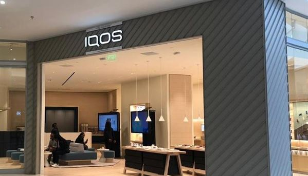 IQOS south africa